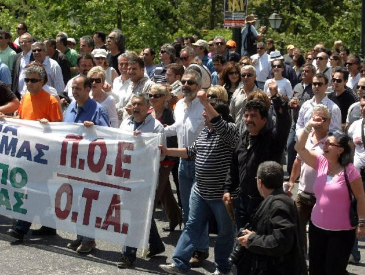 Στους δρόμους και η ΠΟΕ – ΟΤΑ 1η Δεκεμβρίου