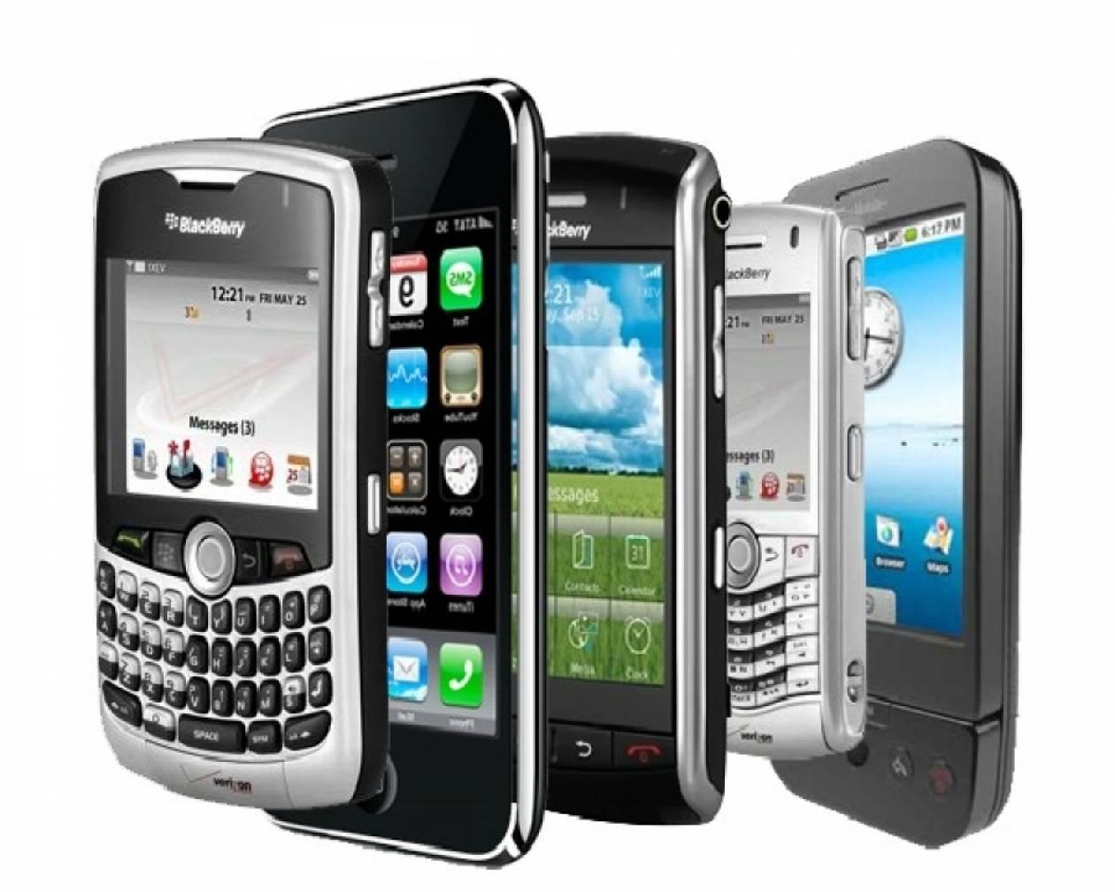 Τα λιγότερo «ασφαλή» smartphones για το 2011