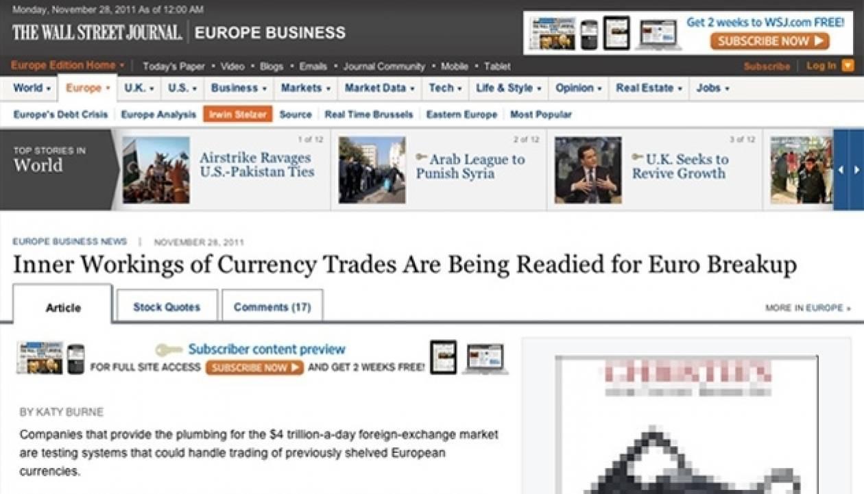 WSJ: Δοκιμαστικές συναλλαγές σε δραχμές!