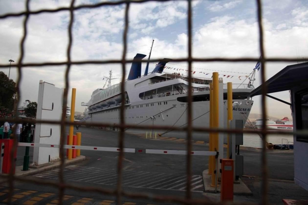 Χωρίς πλοία την Πέμπτη 1η Δεκεμβρίου