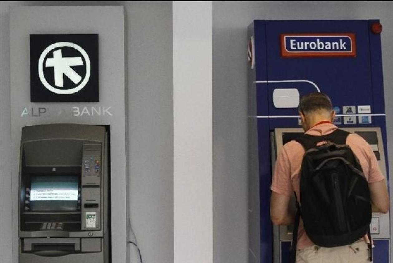 Αθροιστικές ζημιές άνω του 1 δισ. ευρώ για Alpha και Eurobank