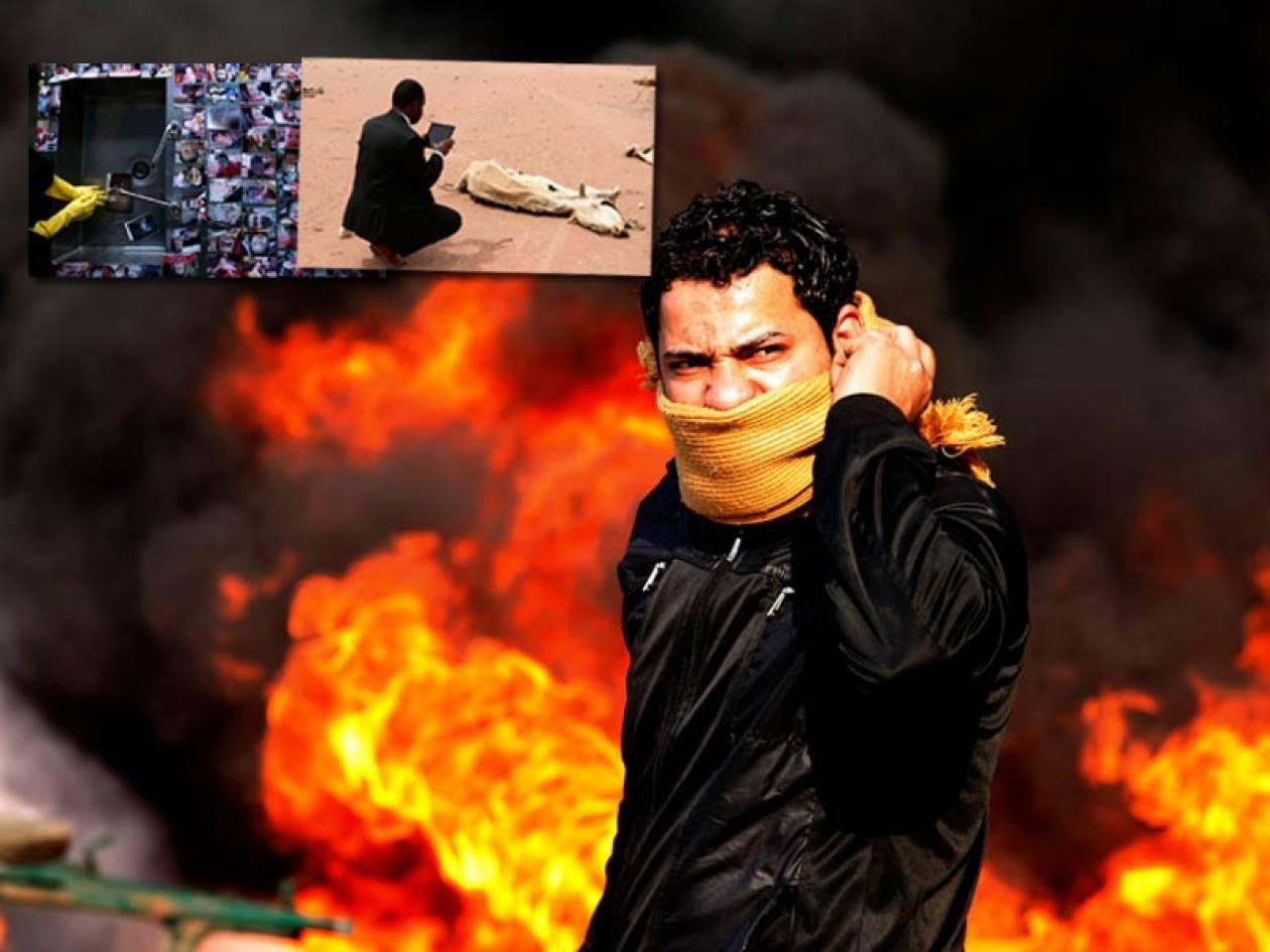 Ο κόσμος μέσα από το φακό του Reuters