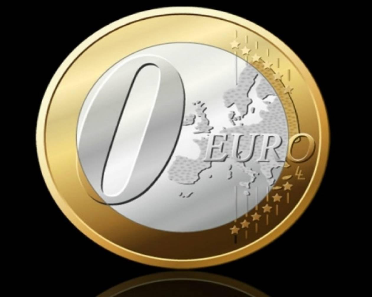 Σάλος με το «νέο νόμισμα» της Ελλάδας στο Twitter