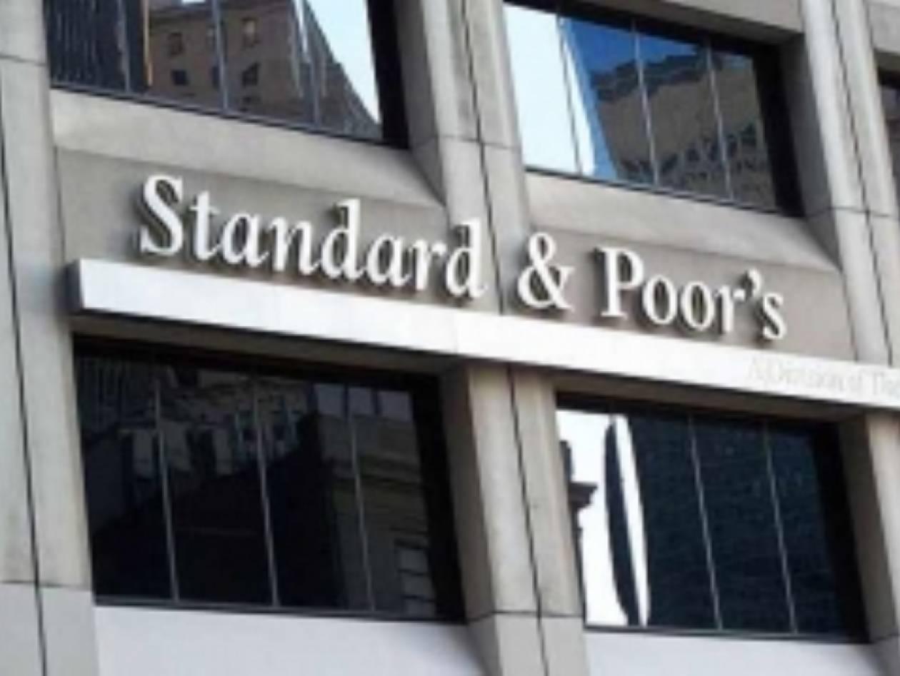 Αρνητική προοπτική αξιολόγησης για τη Γαλλία εξετάζει η S&P