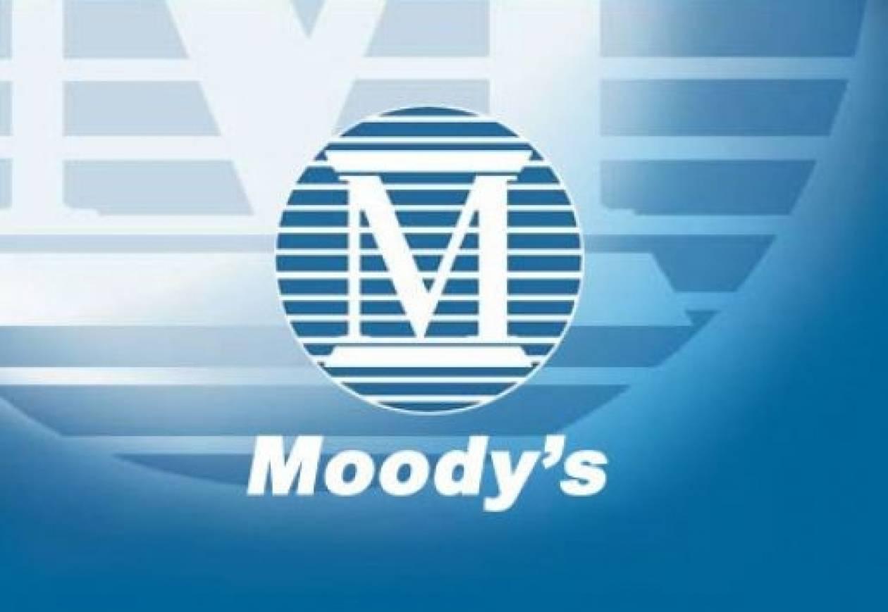 Κίνδυνος υποβάθμισης 87 ευρωπαϊκών τραπεζών από τη Moody's