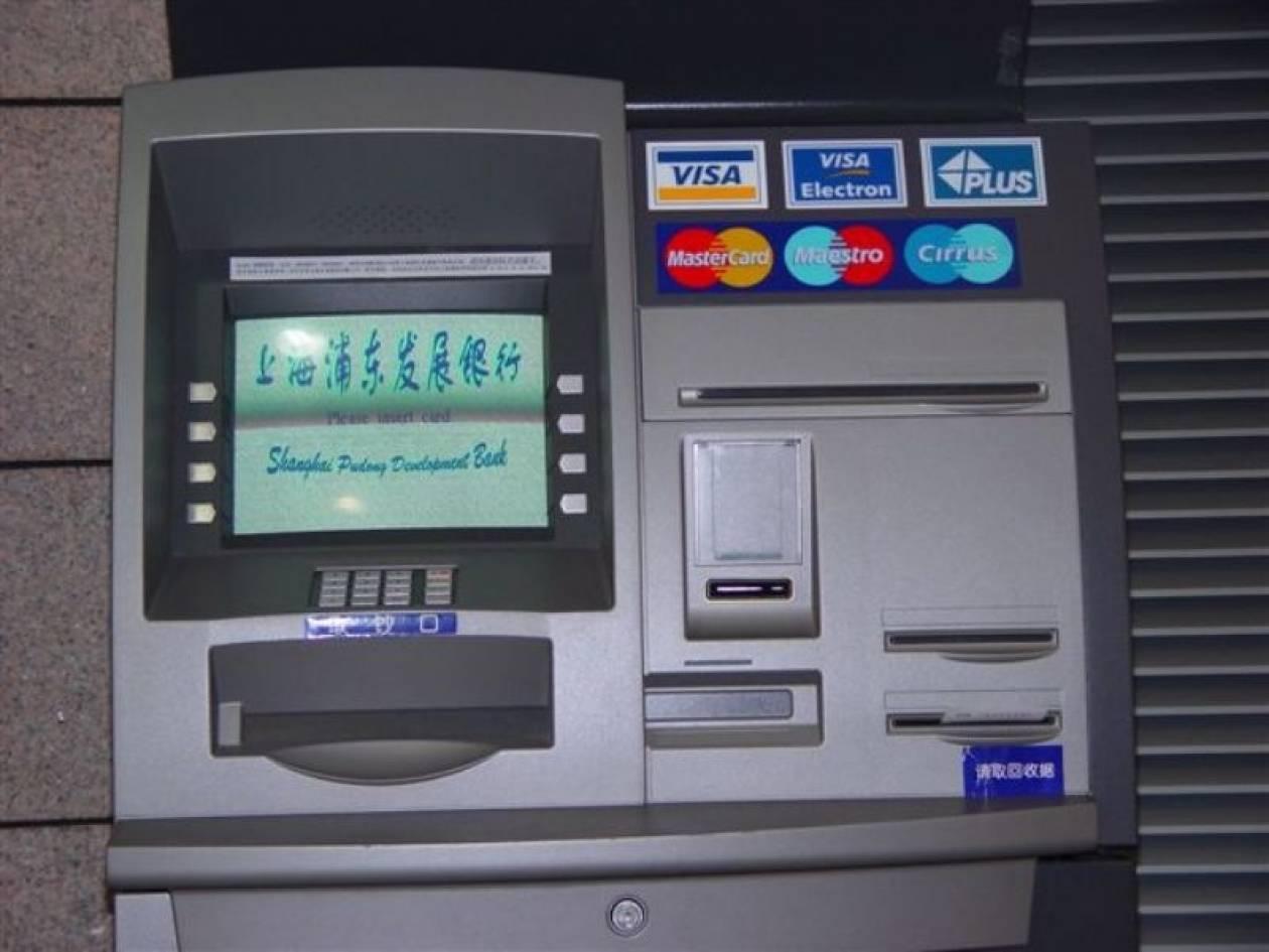 Γκαζάκια σε είσοδο τράπεζας στην Ξάνθη