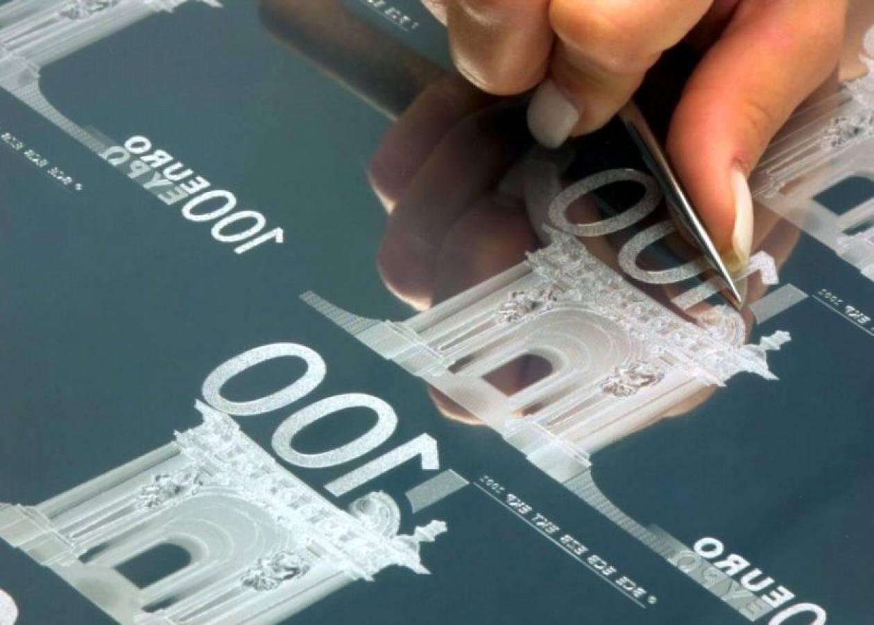 FT: Εικόνες «Αποκάλυψης» αν διασπαστεί η ευρωζώνη
