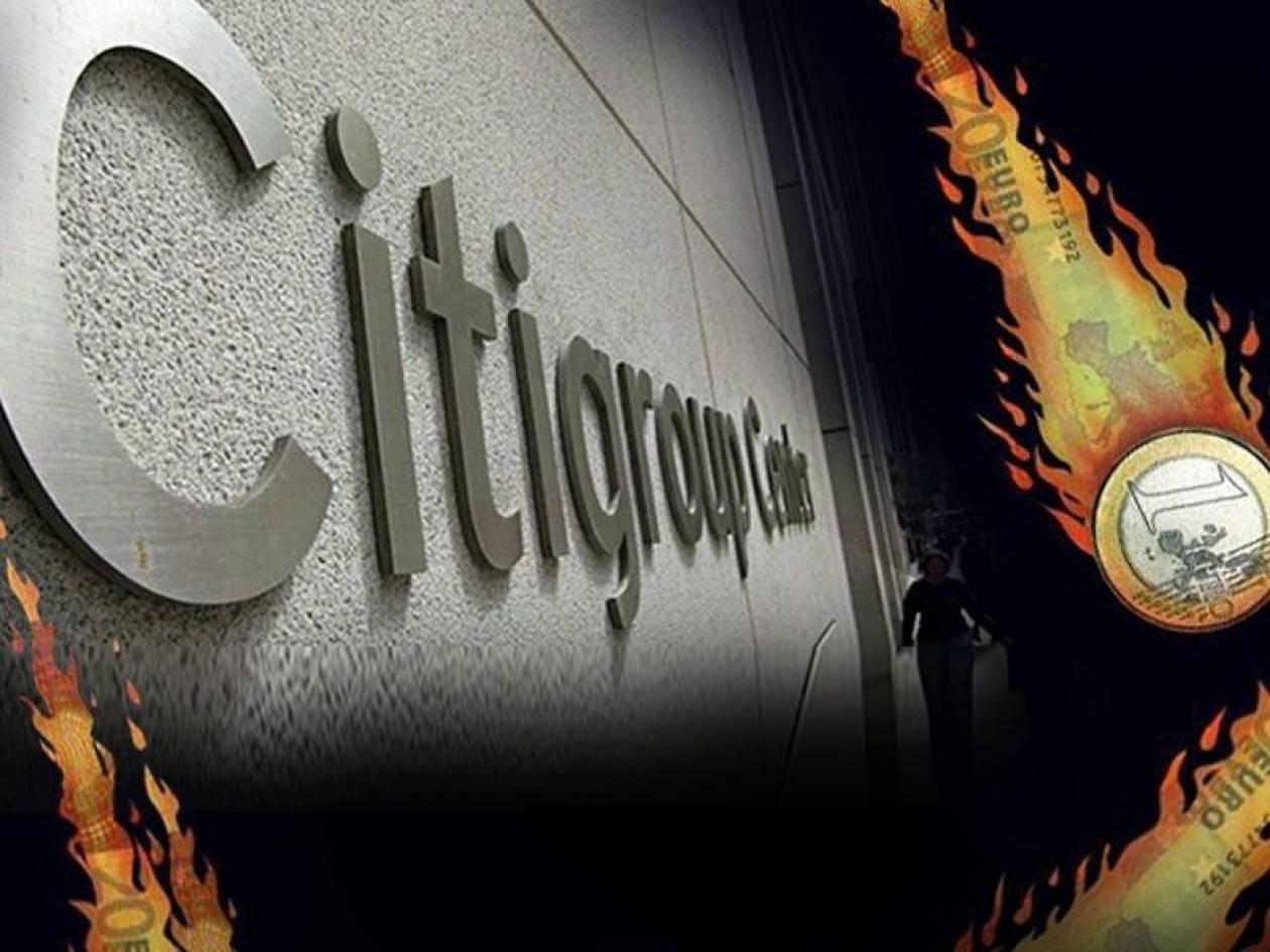 Εικόνες καταστροφής «βλέπει» για το 2012 η Citigroup