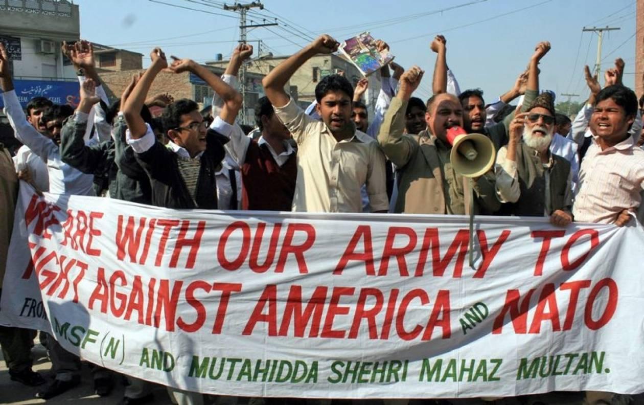 Το Πακιστάν μποϊκοτάρει τη διεθνή διάσκεψη για το Αφγανιστάν