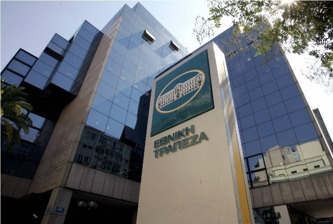 Εθνική: Ζημιές 7 εκατ. ευρώ χωρίς το PSI