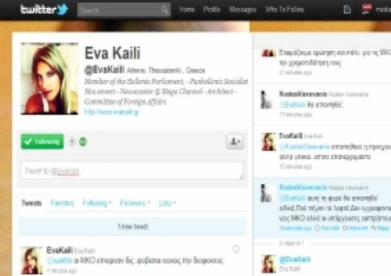 Συνομιλία Καϊλή-Βαξεβάνη στο Twitter