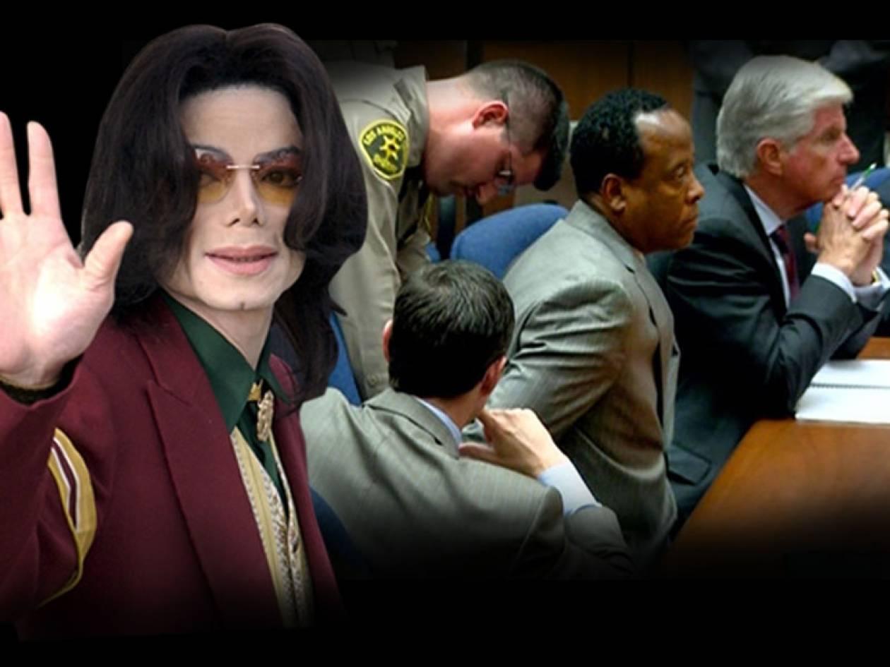 Τετραετής φυλάκιση για τον γιατρό του Μ. Τζάκσον