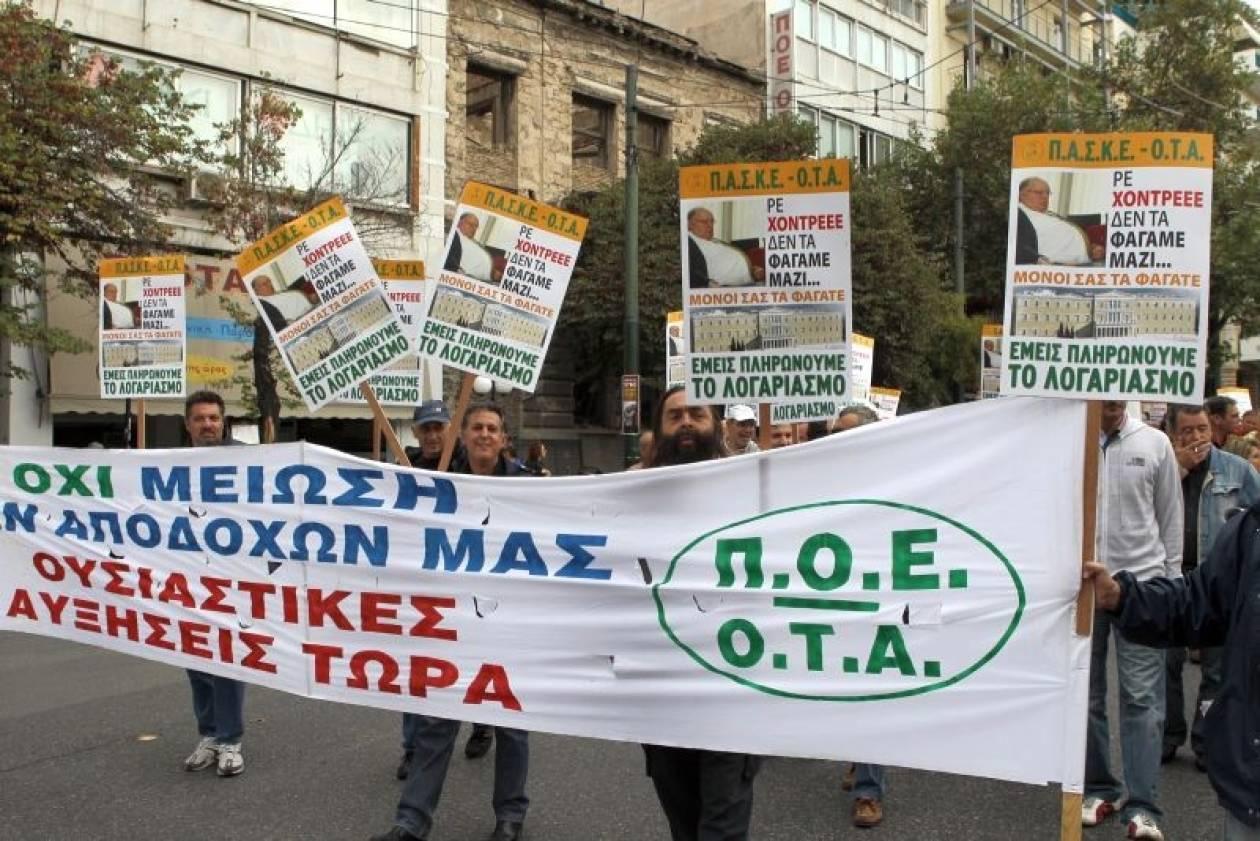 ΠΟΕ-ΟΤΑ: 24ωρη απεργία την Πέμπτη
