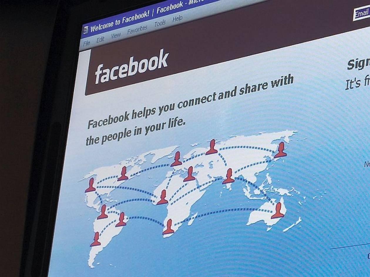 Στο Χρηματιστήριο η μετοχή του Facebook