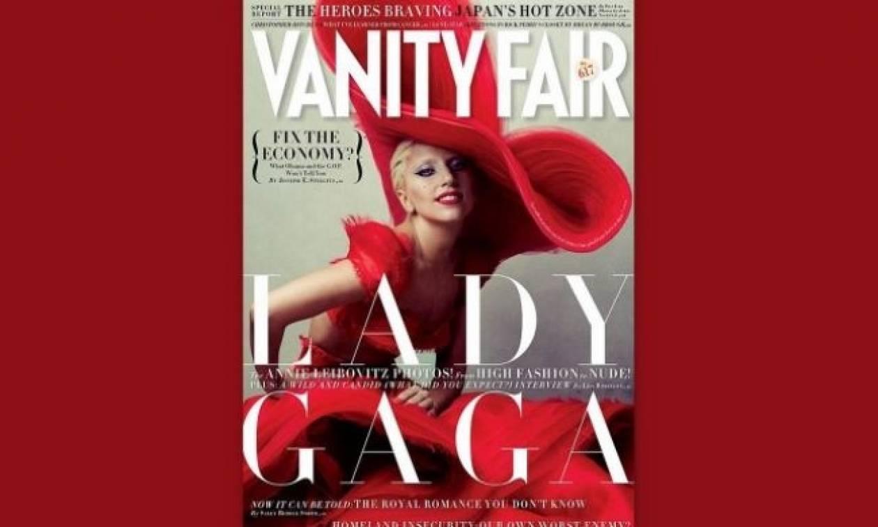 Η αποκαλυπτική συνέντευξη της Lady Gaga