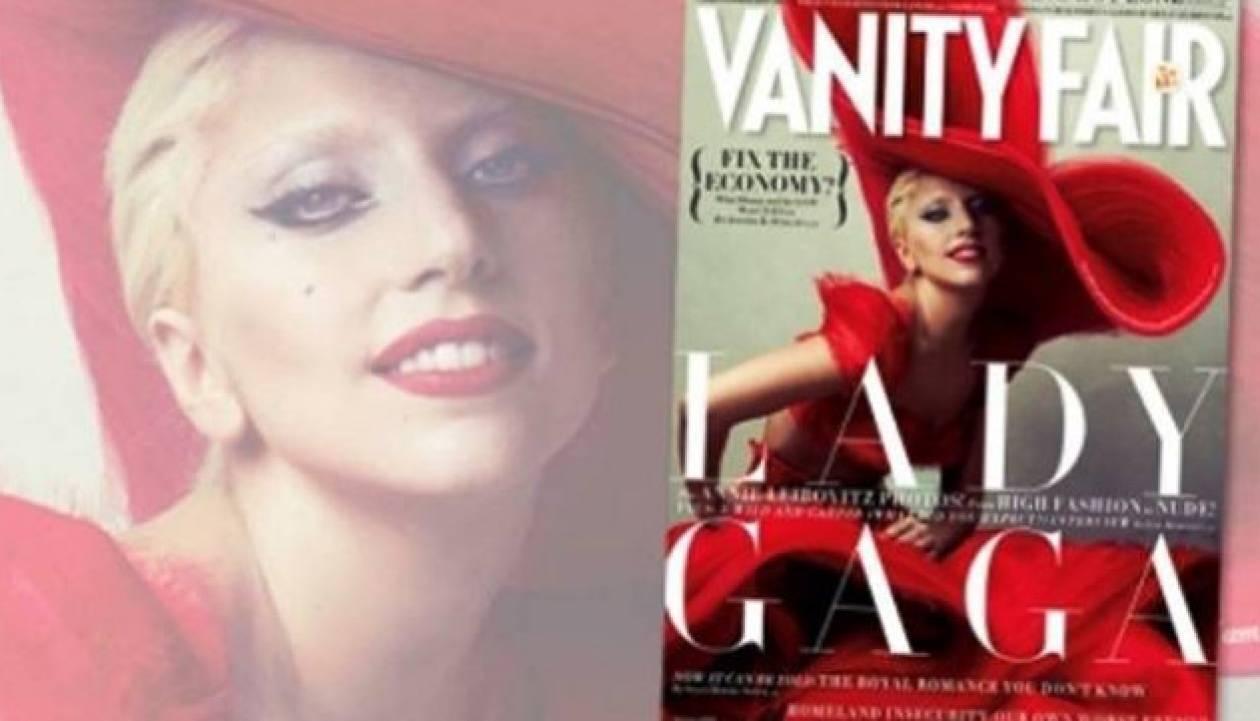 Η Lady Gaga γυμνή στο Vanity Fair