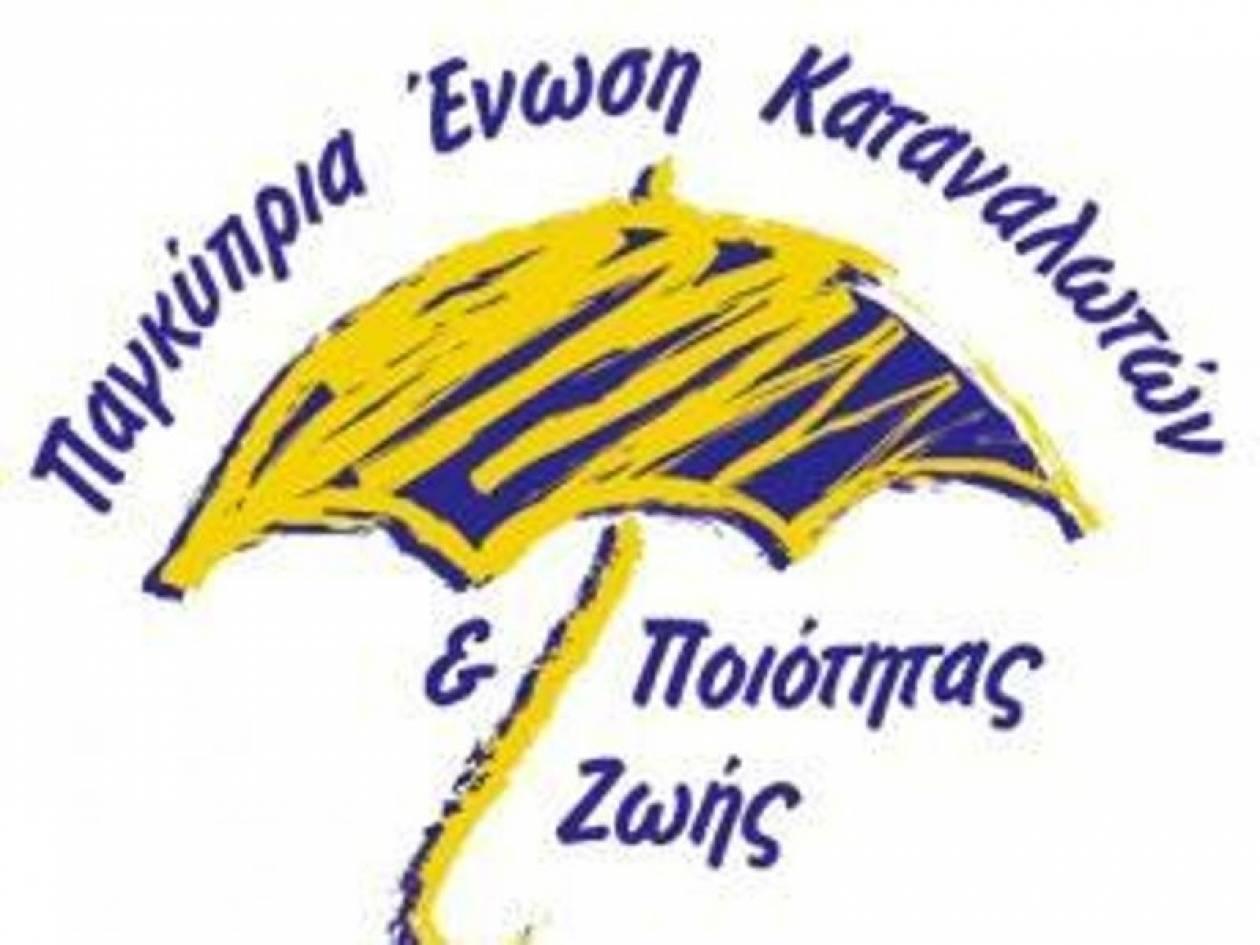 Οι Κύπριοι κατά της άφιξης του Φ.Π.Α.