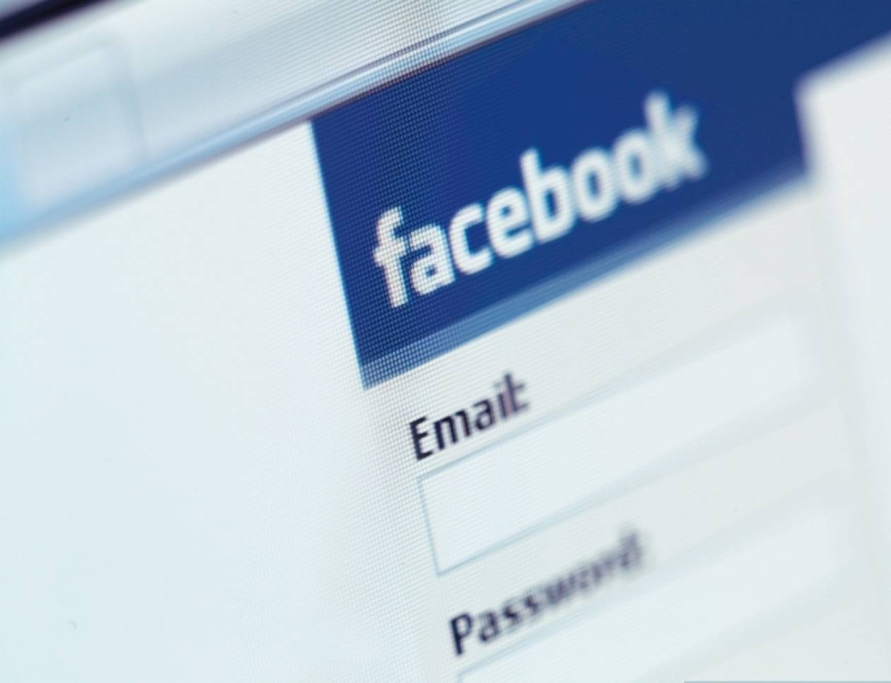 Μεγάλη ήττα για το Facebook