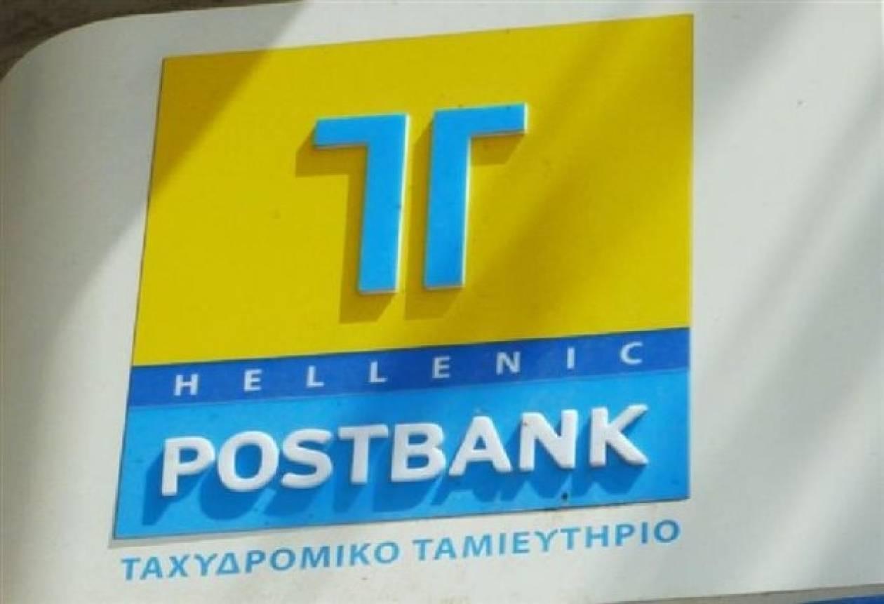 ΤΤ: Ζημιές προ φόρων και προ PSI ύψους 79,2 εκατ.ευρώ