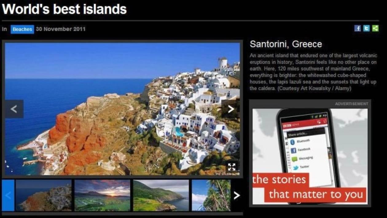Η Σαντορίνη στα 5 καλύτερα νησιά του κόσμου