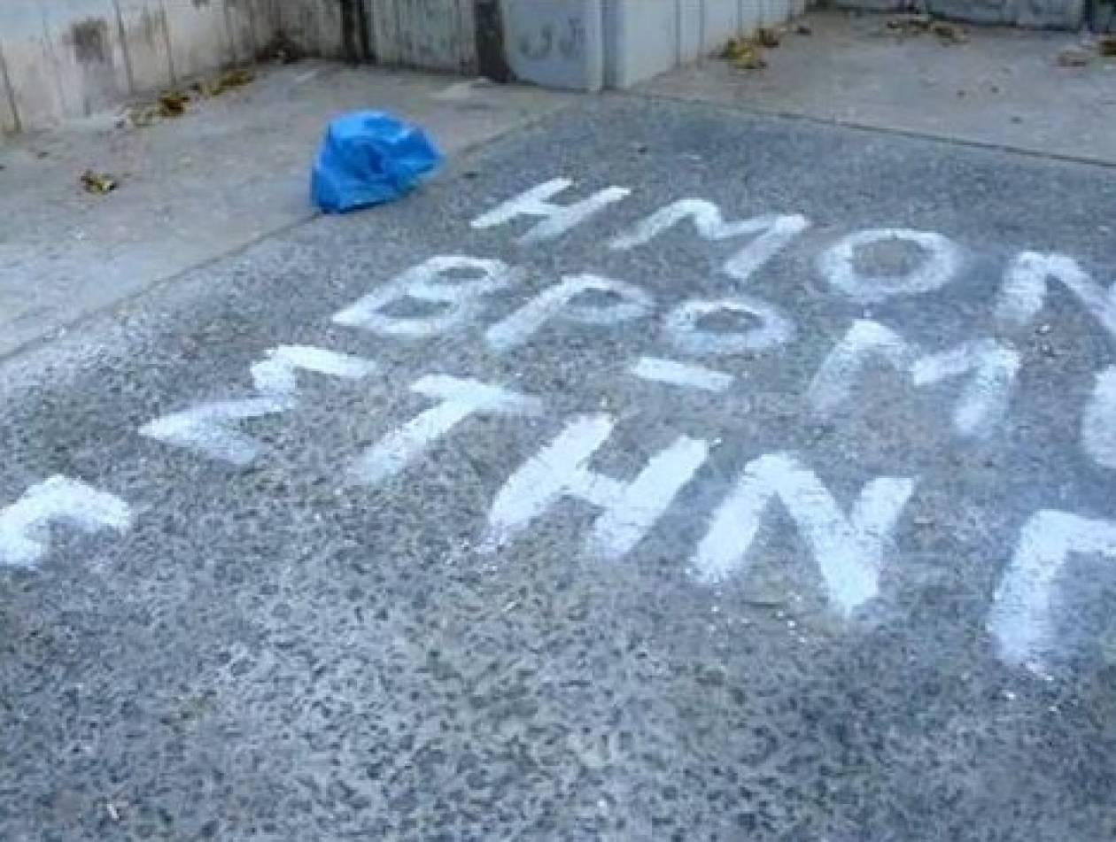 O Καμίνης διώχνει τους άστεγους γιατί βρωμίζουν την πλατεία!