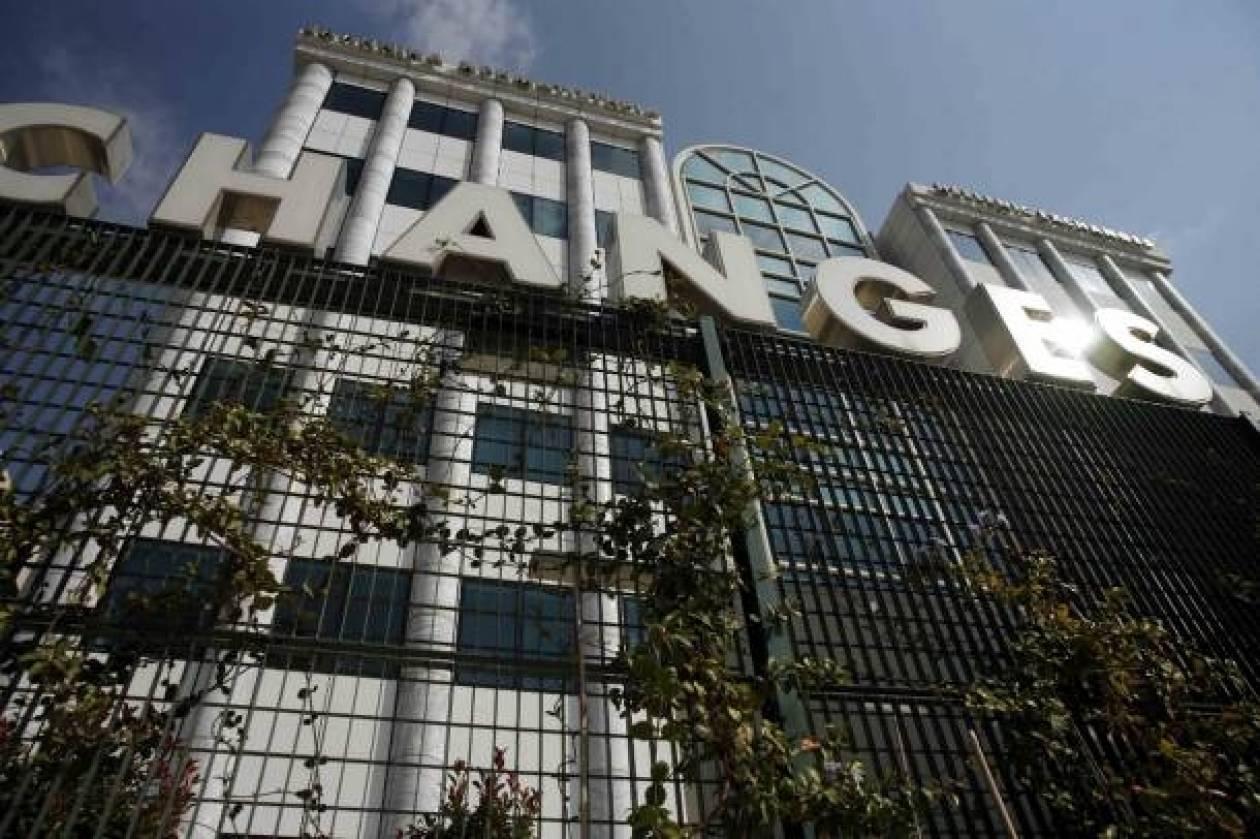 Ώθηση στο ΧΑ έδωσε η απόφαση των κεντρικών τραπεζών