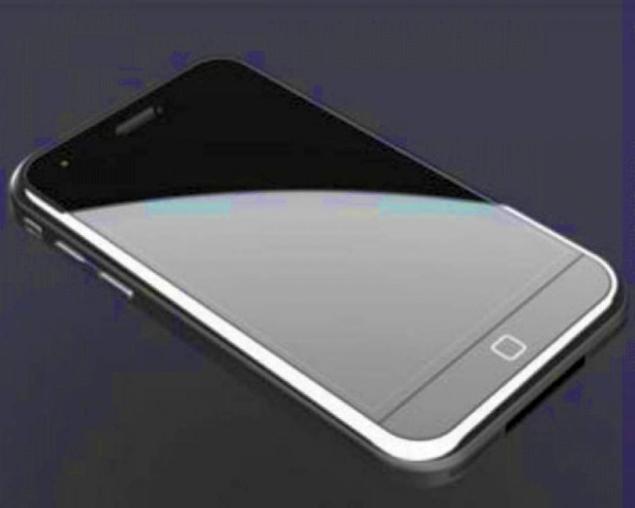 Έρχεται το iPhone 5 τον Μάρτιο;