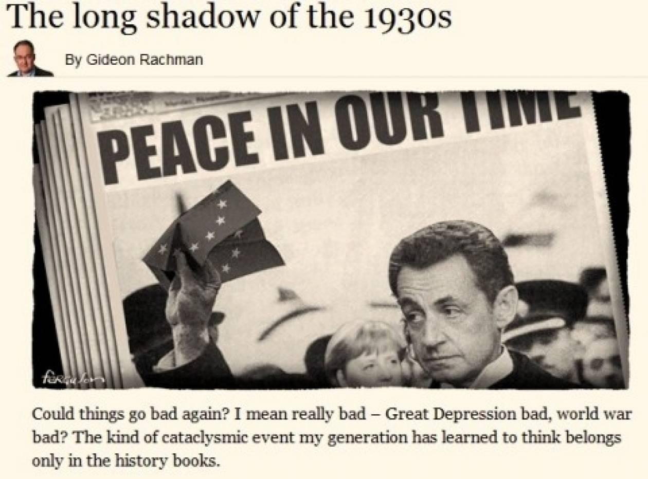 Κραχ και Παγκόσμιο Πόλεμο «βλέπουν» οι Financial Times!