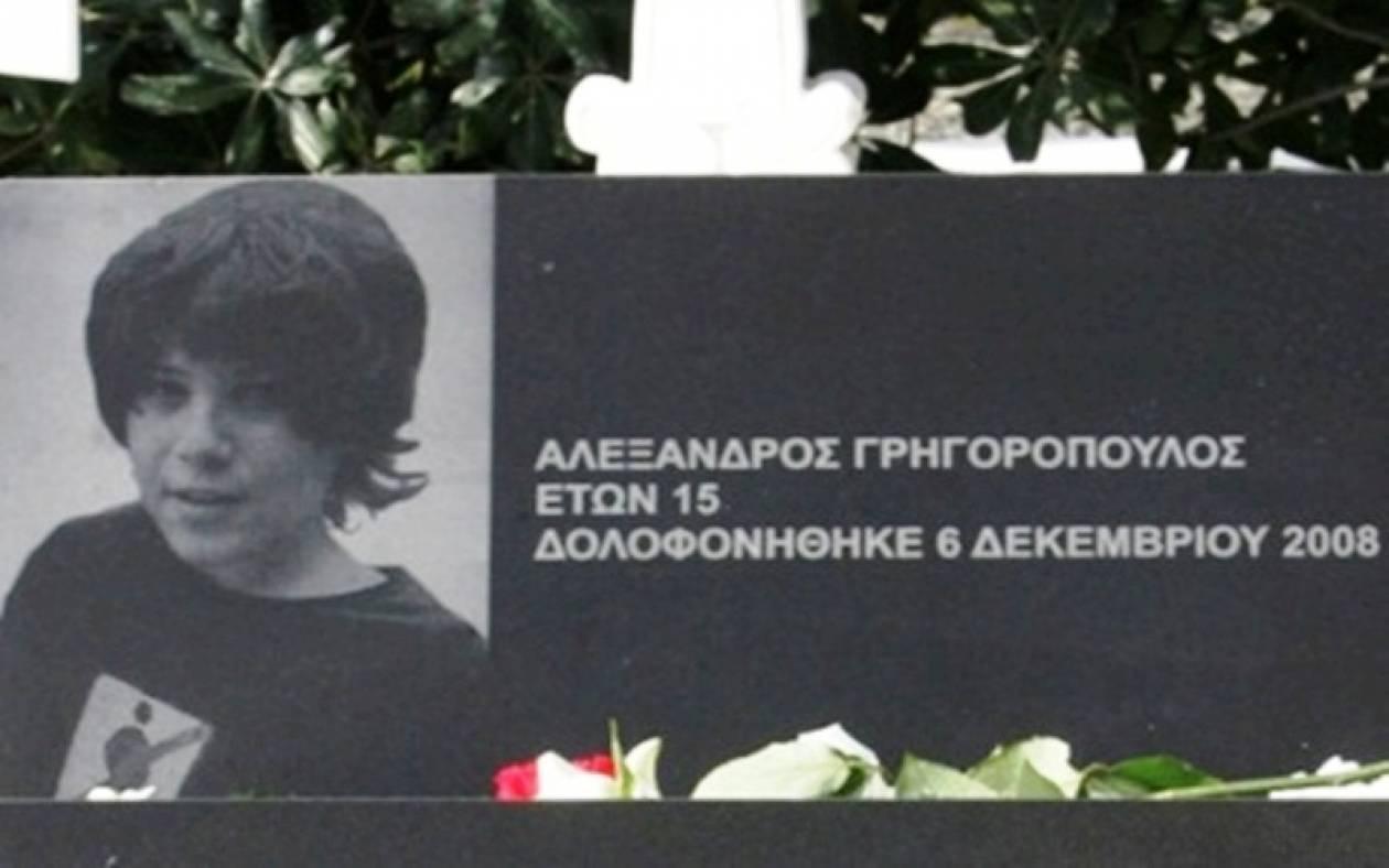 «Αστακός» η Αθήνα για την επέτειο του Αλέξη