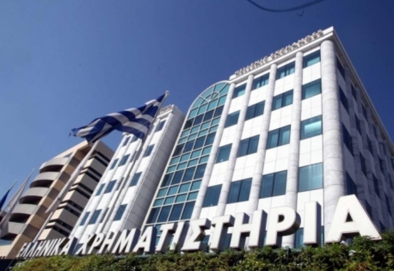 Οριακή άνοδος για το Χρηματιστήριο Αθηνών