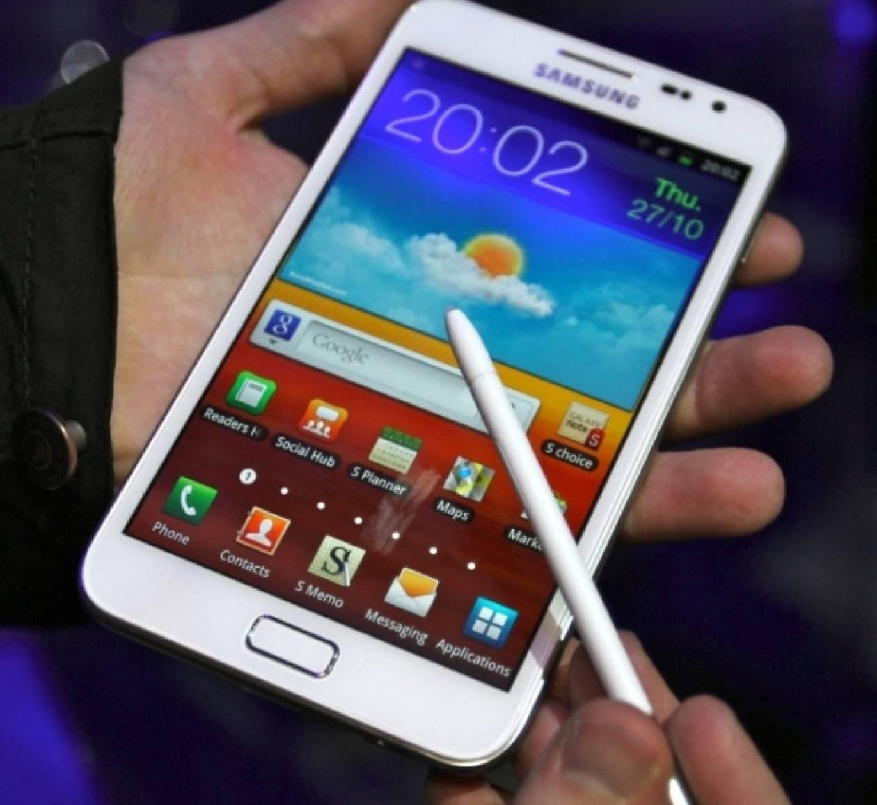 Ετοιμάζεται το Samsung Galaxy Note 2
