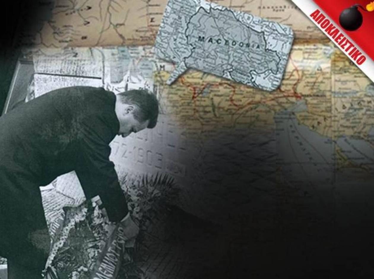 Οι Σκοπιανοί «έκλεψαν» Μακεδονομάχο και τον έκαναν δικό τους!