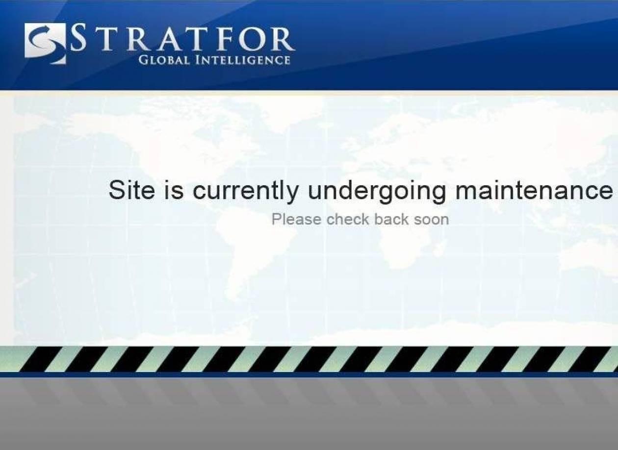 WikiLeaks: Δημοσιεύει εκατομμύρια e-mail του αμερικανικού Stratfor