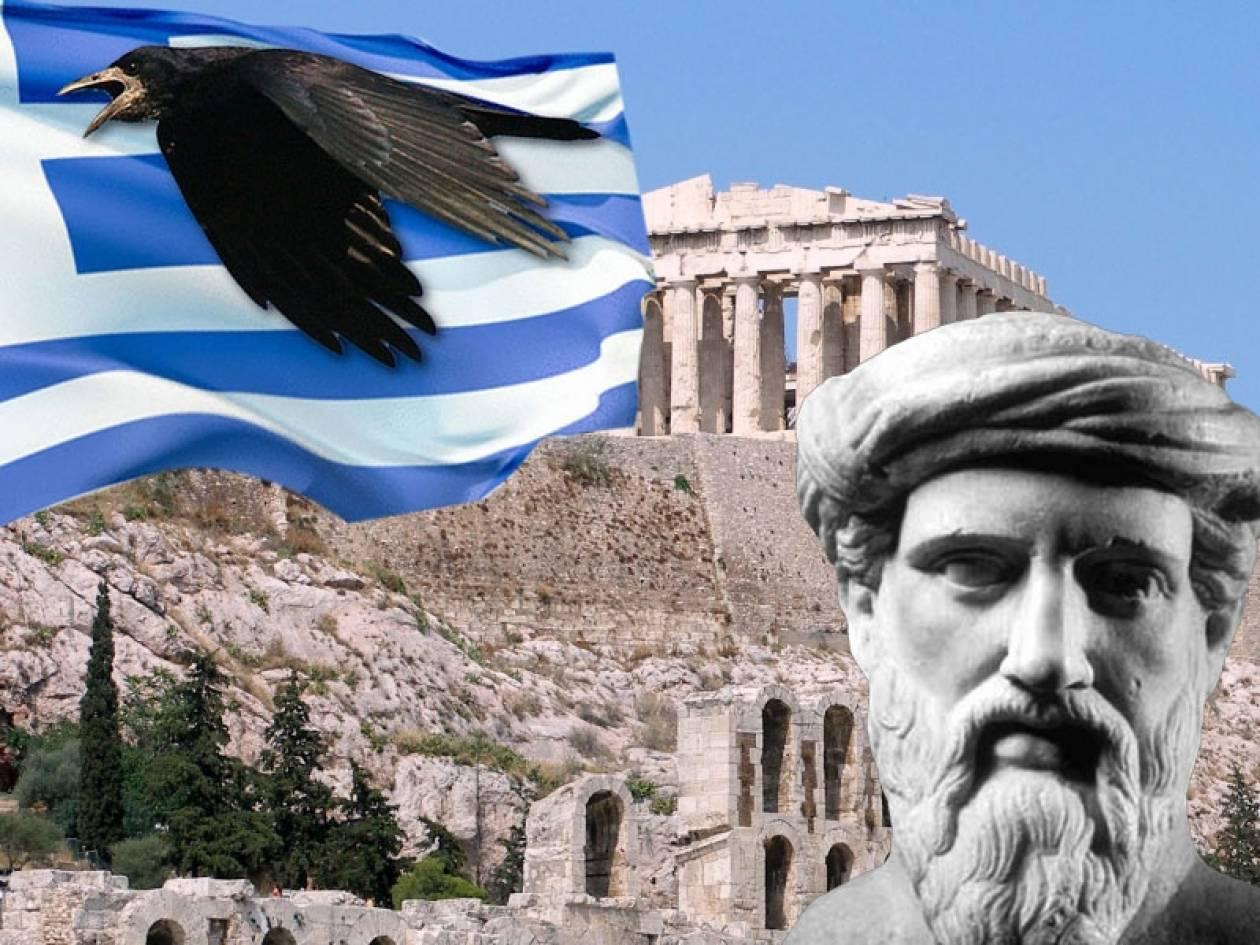 Οι τοκογλύφοι θέλουν τον αφανισμό της Ελλάδας
