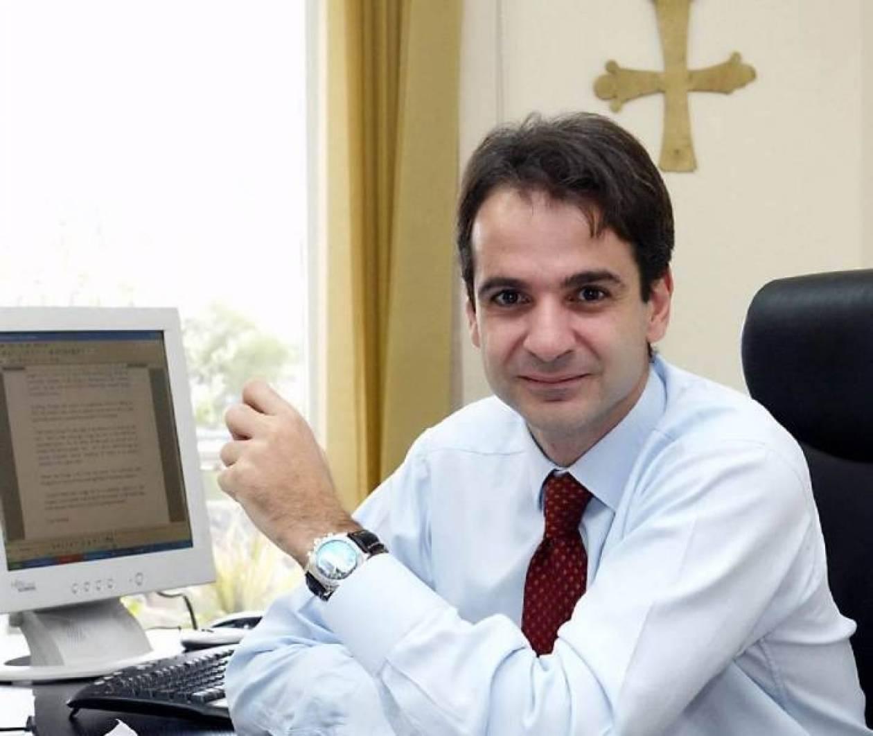 Μητσοτάκης: Η ΝΔ είναι το κατεξοχήν κεντρώο κόμμα της Ελλάδας