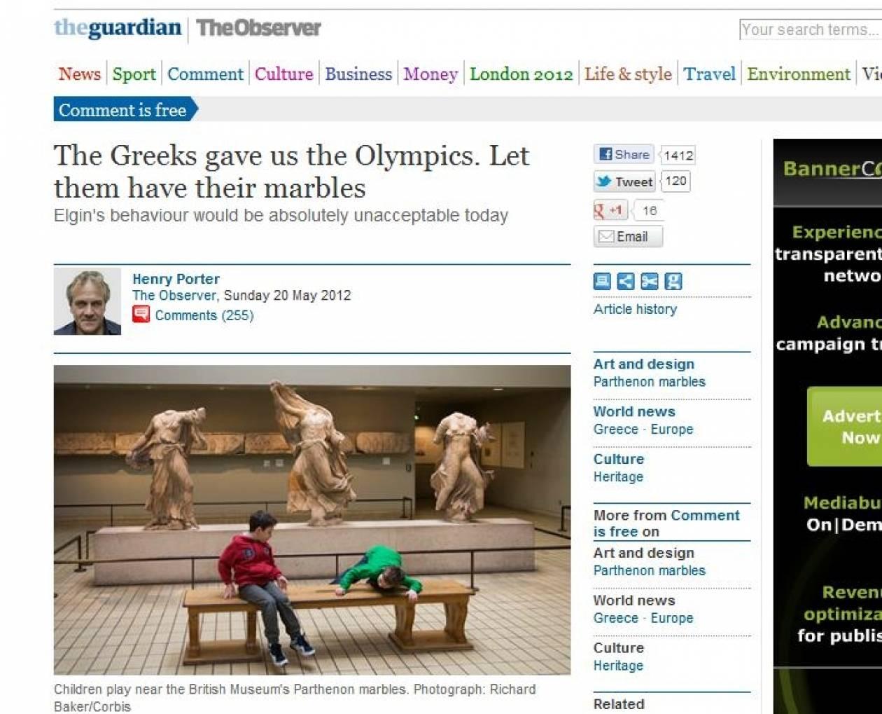 Guardian: Ας δώσουμε στους Έλληνες πίσω τα Γλυπτά του Παρθενώνα