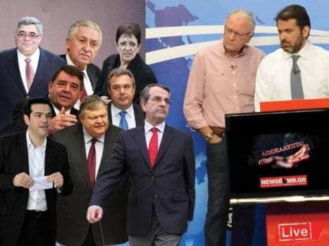 «Αποκαλύπτω»: Θα μας διώξουν ή όχι από το ευρώ
