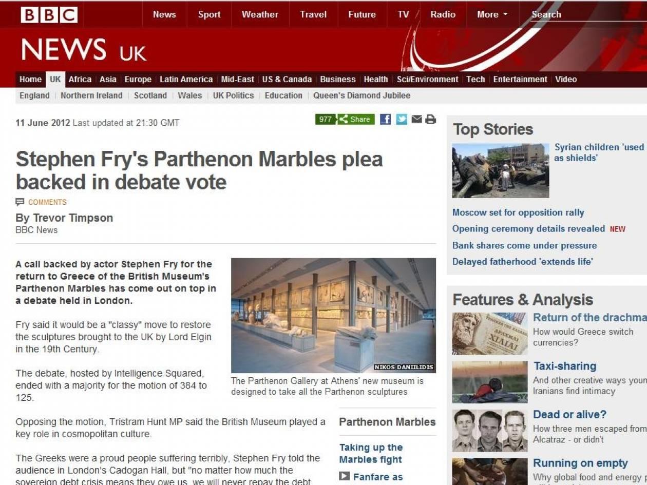 Βρετανικό ντιμπέιτ για την επιστροφή των Μαρμάρων του Παρθενώνα
