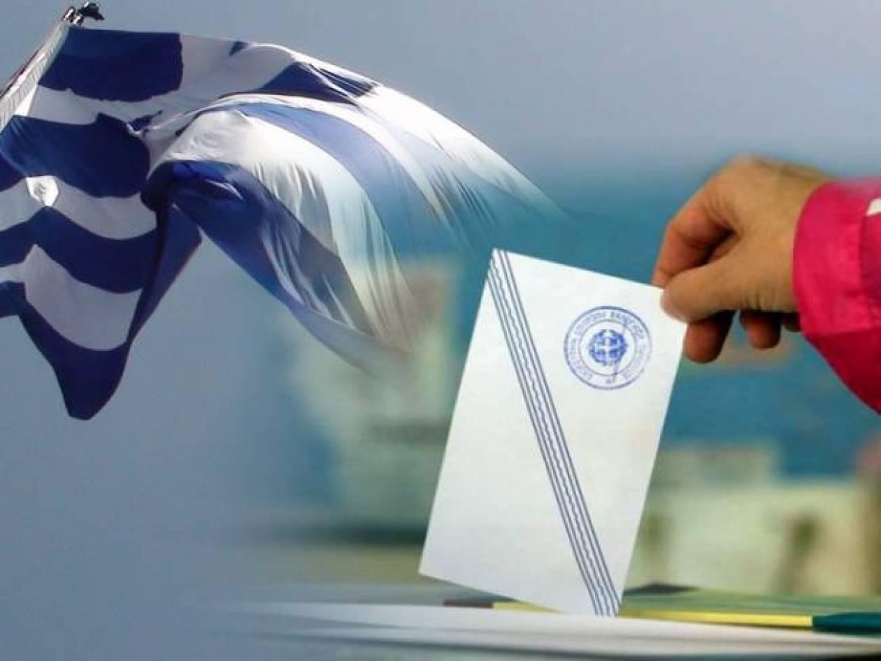 Stratfor: Απόλυτη ισοπαλία ΝΔ - ΣΥΡΙΖΑ