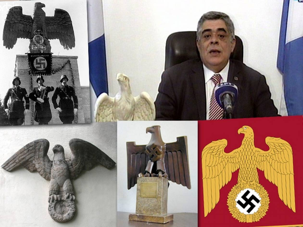 Ο αετός του Μιχαλολιάκου είναι διαβόητο σύμβολο των Ναζί