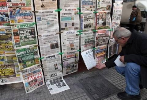 Αποτέλεσμα εικόνας για αναγνωση εφημεριδων