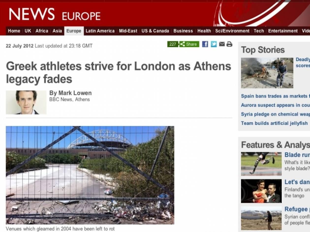 Ολυμπιακοί Αγώνες 2012: Η Αθήνα του 2004 και του σήμερ