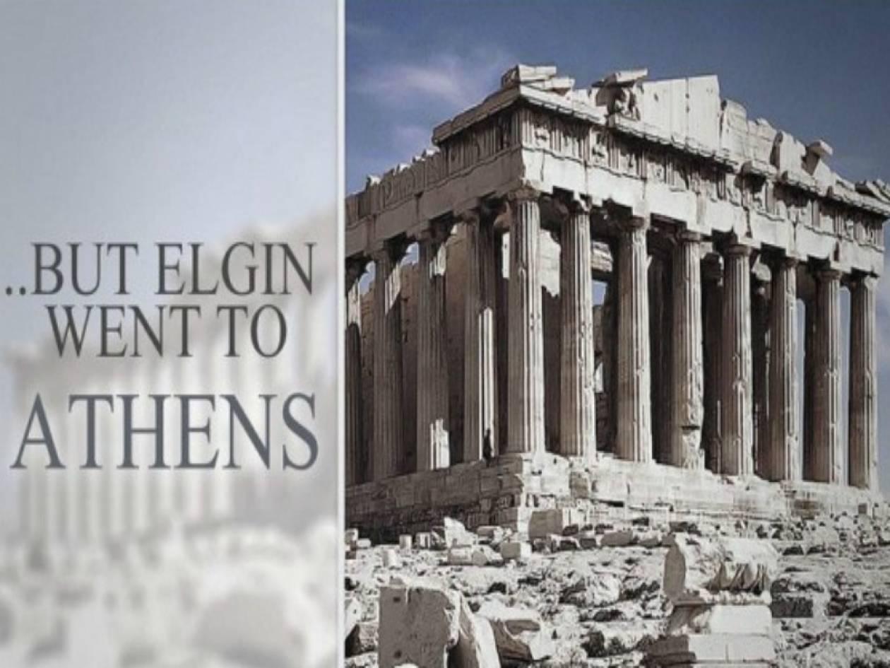 Η νέα καμπάνια για τα Μάρμαρα που σαρώνει: Αν ο Έλγιν...