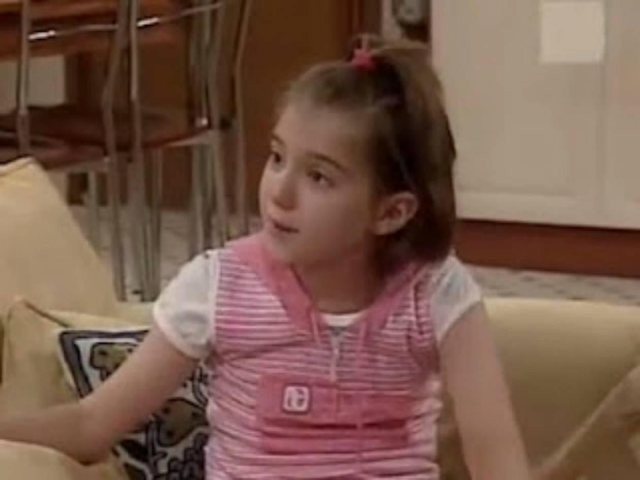 Δείτε πως είναι σήμερα η μικρή Λίλα από το Άκρως Οικογενειακόν!