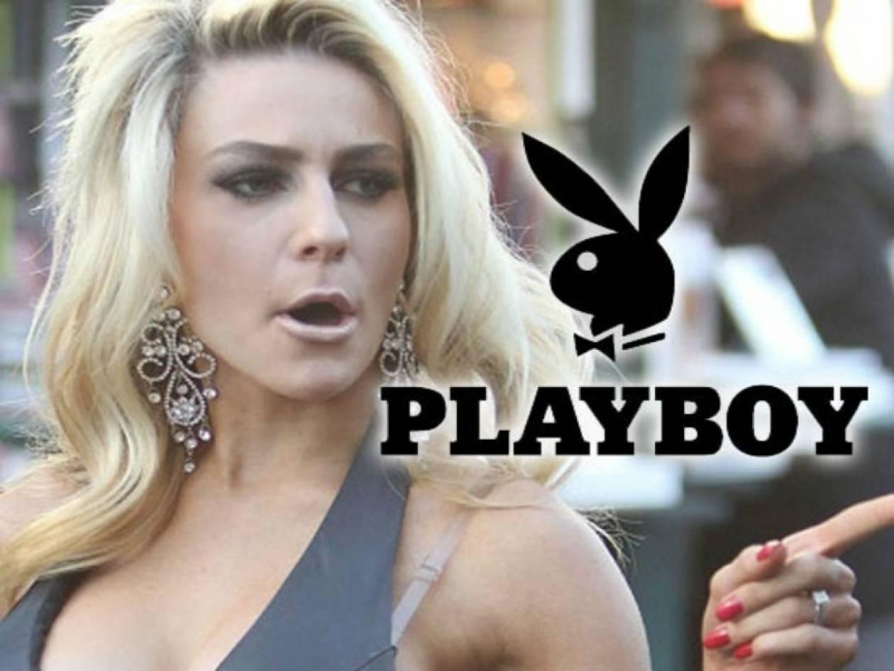 Της έριξε πόρτα το... Playboy