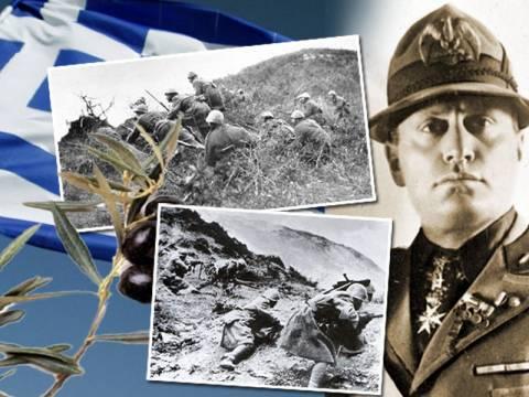 Ο φασισμός έχει μόνον έναν αντίπαλο... Τον Ελληνισμό!