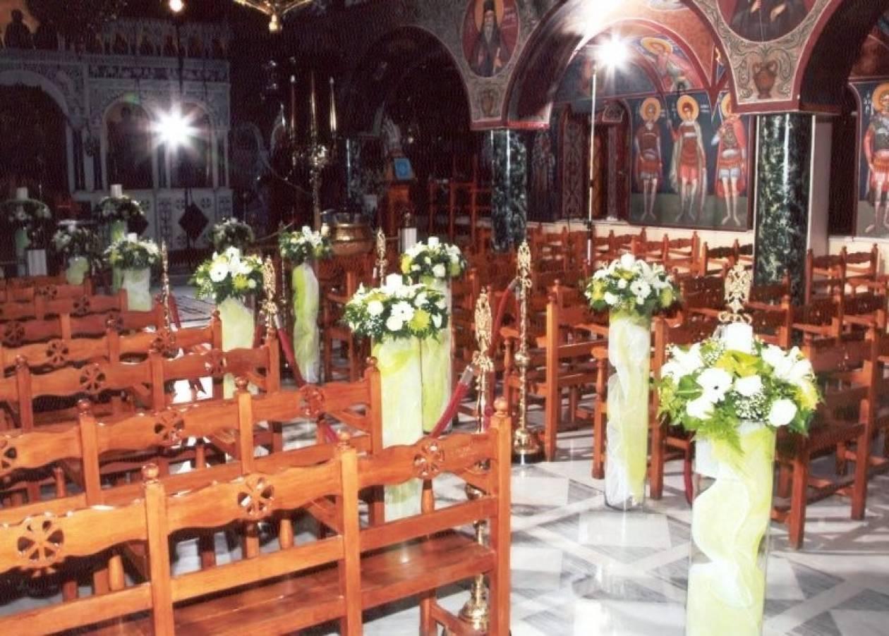 (Βίντεο) H Μητρόπολη Φθιώτιδας βάζει τέλος σε γάμο και βάφτιση μαζί!