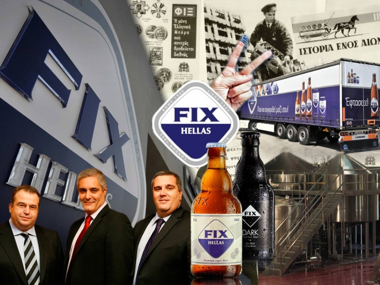 Fix: Όνομα βαρύ, σαν (ελληνική) Ιστορία!