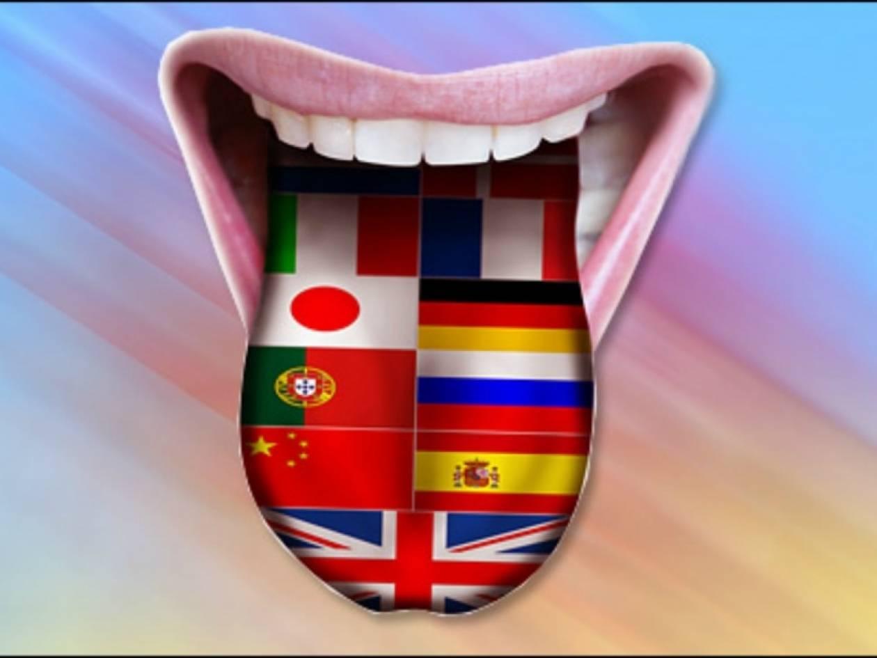 Οι 10 περισσότερο ομιλούμενες γλώσσες