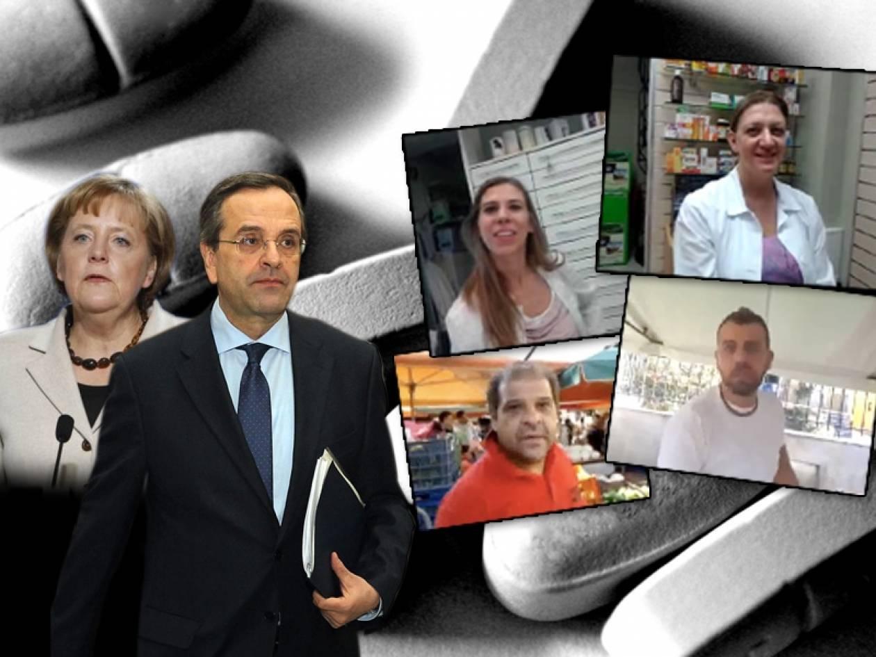 Κραυγή αγωνίας των Ελλήνων: «Μην παίζετε με την υγεία των παιδιών μας»